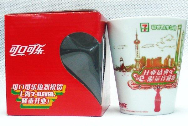2009 7-11 7-ELEVEN COCA-COLA COKE STEIN MUG CUP NIB