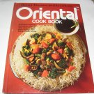 Oriental Cook Book Better Homes and Gardens