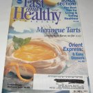 Pillsbury Fast and Healthy 1996 Vol 5 No 2