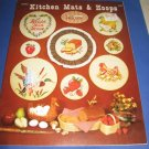 Kitchen Mats and Hoops  cross stitch pattern BKW016