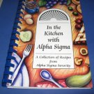 In the kitchen with Alpha Sigma  Cookbook