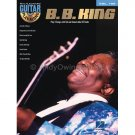 B.B. King (Guitar TAB Tablature Personality Songbook with Play-Along CD) - Volume 100