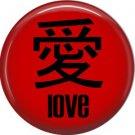Wild Love Red Love Valentine's Day 1 Inch Pinback Button Badge Pin - 2153