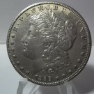 1899-O #3 90% Silver Morgan Dollar.