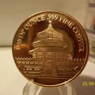 "2013 1 Oz. Proof Bullion ""Year Of The Snake"" coin."