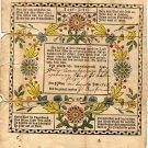 Traditional Taufschein Fraktur, Hand Colored Wreath of Flower c.1845