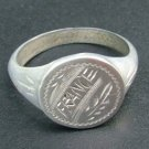 WWI Trench Art Ring, Airplane Aluminum, Etched France c.1918