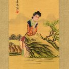 Japanese Print on Silk, Young Woman Writing c.1930