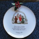 Holly Hobbie Hobby COLLECTORS PLATE Christmas 1974 COMMEMORATIVE EDITION 10.5""