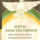 Poems from the Hebrew HC DJ 1973 Jewish Religion Mezey