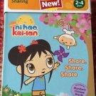Leapfrog Tag Junior Book Ni Hao Kai - Lan Share