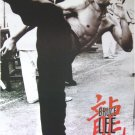 Bruce Lee planted high kick b&w POSTER 21x31 martial arts karate kung fu master