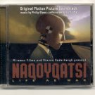 Naqoyqatsi - Original Motion Picture Soundtrack, phillip grass, yo-yo ma