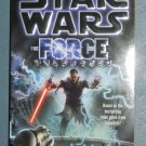 Star Wars The Force Unleashed book novel 1st edition paperback by Sean Williams (a)