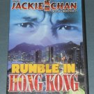 Rumble in Hong Kong Jackie Chan dvd