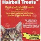 Petromalt Hairball Remedy Treat 2.5oz