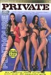 PRIVATE PENTHOUSE DVD