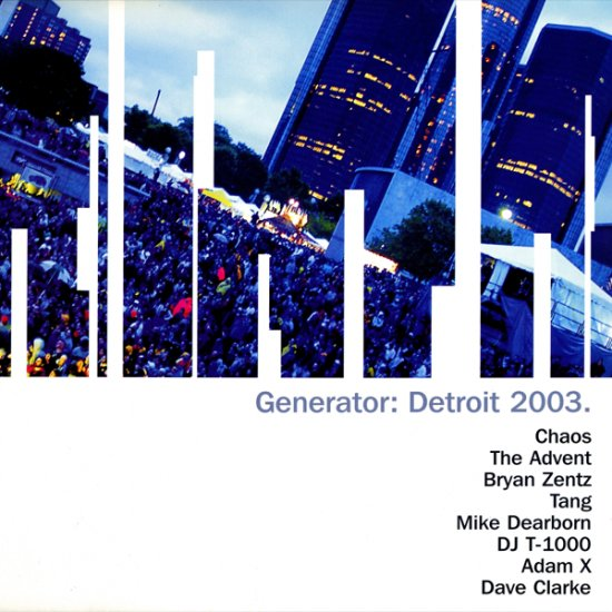 GEN027 - Various - Generator: Detroit 2003 (LP/T-Shirt Set) GENRATOR RECORDS