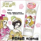 Bihada Ichizoku  美肌一族 Facial Brightening Beauty Essence
