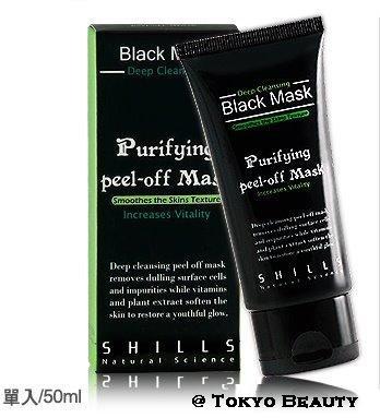SHILLS Black Peel-off Mask