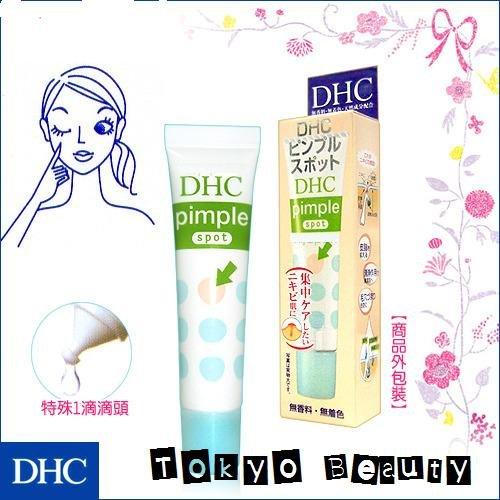 DHC Pimple Spot