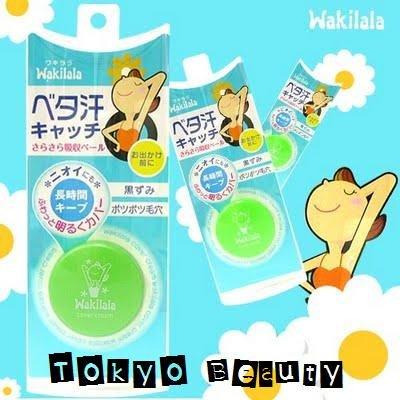 WAKILALA Cover Cream