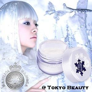 Majolica Majorca Frozen Princess Snow Carat Powder (Limited Edition)