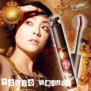 Majolica Majorca Lash Heat Metallic Mascara (Limited Edition)
