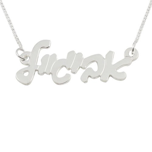 Sterling Silver Hebrew Name Cursive Necklace with Box Chain