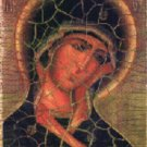 Religious Wood Icon Holy Mary Maria - Jerusalem Stone 7706