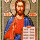 Religious Wood Icon Holy Jesus - Jerusalem Stone 5428