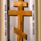 "Eastern Russian Orthodox Cross 4.75"" / 12 cm Presentation Box"