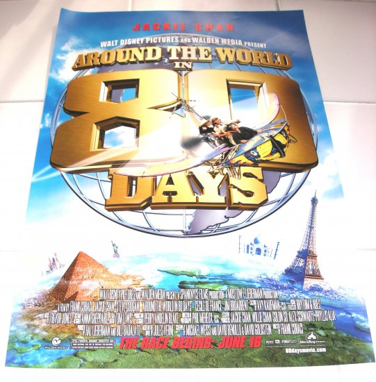 AROUND THE WORLD IN 80 DAYS - MOVIE POSTER *NEW*