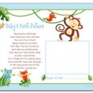 JUNGLE RAINFOREST MONKEY BABY ULTRASOUND POEM PRINT