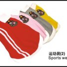 Wholesale dog Apparel - Sports Wear (2)   (Total : 240 pcs)