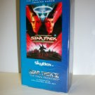 STAR TREK V THE FINAL FRONTIER CINEMA SERIES Trading Card Set