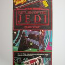 STAR WARS 1983 DEATH STAR PRESTO MAGIX