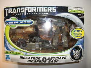 TRANSFORMERS MEGATRON BLASTWAVE WEAPONS BASE Set