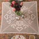 W338 Filet Crochet PATTERN ONLY Flowering Hearts Square Doily Pattern