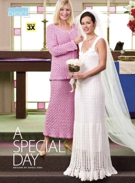 Y024 Crochet PATTERN ONLY Bridal Gown & Mother of the Bride Suit Wedding to 3XL