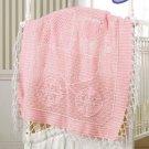 X768 Crochet PATTERN ONLY Crochet 'n Weave Baby Carriage Blanket Pattern