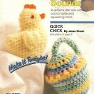 Y065 Crochet PATTERN ONLY Baby Squeaking Chick and Colorful Egg Rattle