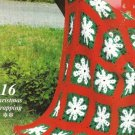 X968 Crochet PATTERN ONLY Christmas Wrapping Afghan