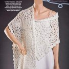 W045 Crochet PATTERN ONLY Beautiful Beaded Wedding Shawl Pattern