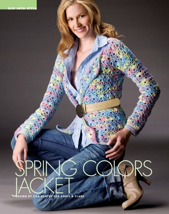 W412 Crochet PATTERN ONLY Spring Colors Jacket Sweater Pattern