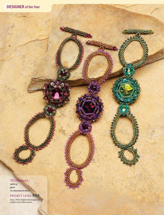 W105 Bead PATTERN ONLY Beaded Gypsy Gem Bracelet Pattern