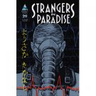 Strangers In Paradise, Vol. 3 #29 (Comic Book) - Abstract Studios