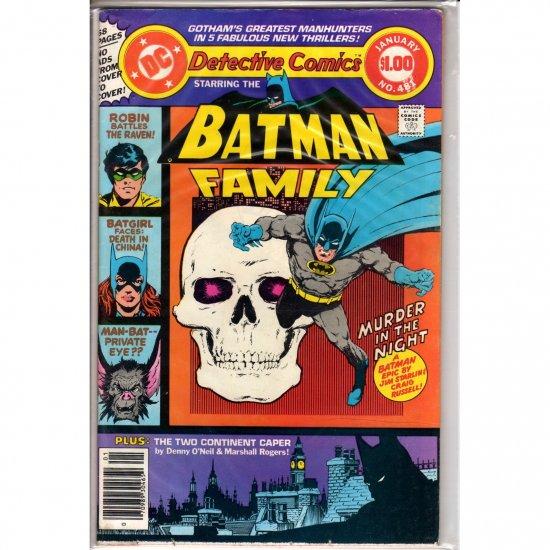 Detective Comics #481 (Batman, Comic Book) - DC Comics - Denny O'Neil, Marshall Rogers & Jim Starlin