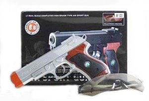 P-718 Black Airsoft Hand Gun with Protective Glasses- BB's Included, Takes 6mm BB's