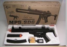 MP5 - SD6 Case Lot
